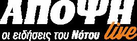 Άποψη logo